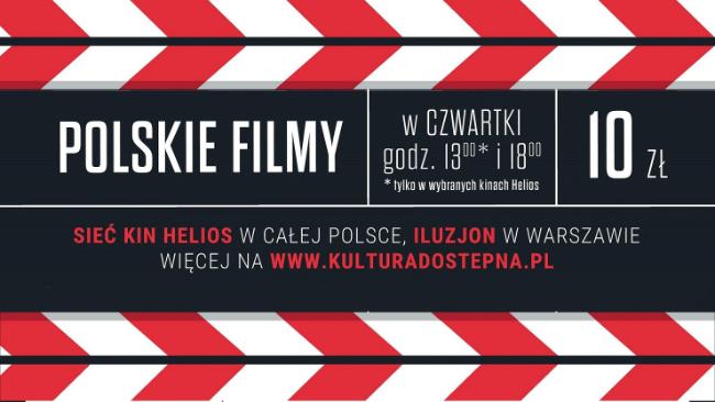 Helios zaprasza na seanse najlepszego polskiego kina!