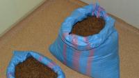 POWIAT: 20 kilogramów nielegalnego tytoniu