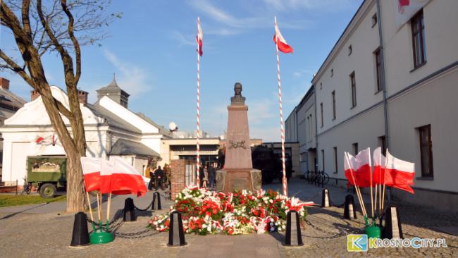 """""""W spokoju w jedności, ponad podziałami"""" - 100. rocznica Niepodległości"""